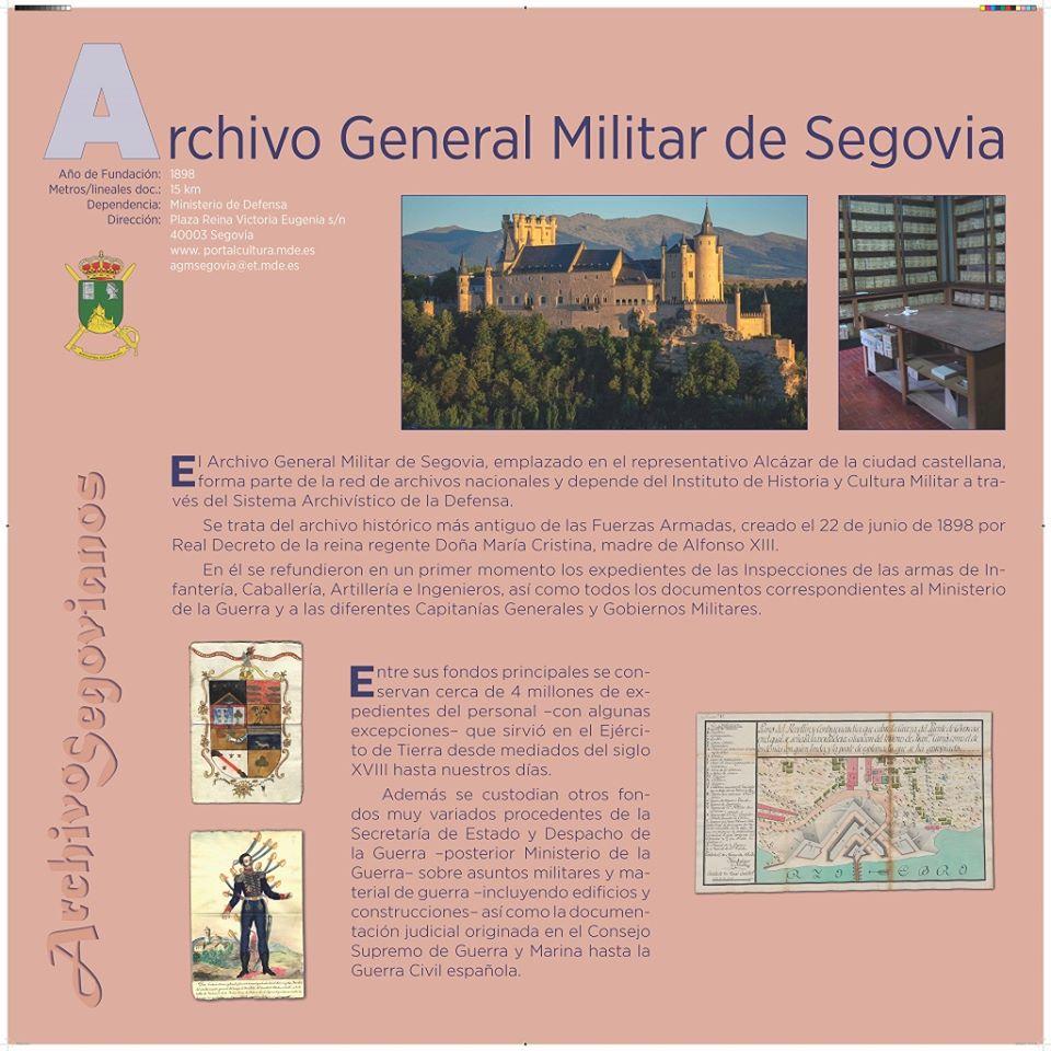 archivo_militar_segovia