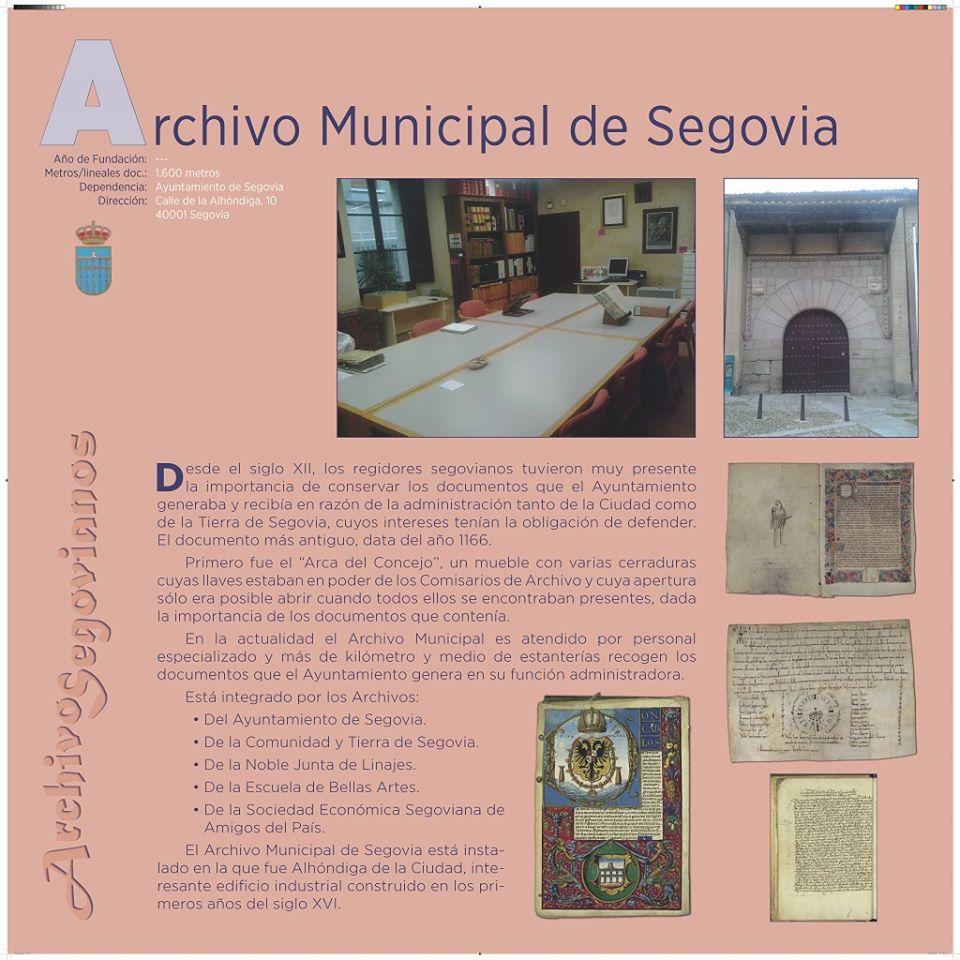 archivo_municipal_segovia